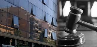 GPS, la giurisdizione è del Giudice amministrativo. Nota a CGARS sent. 12.02.2021 di S. Spataro.